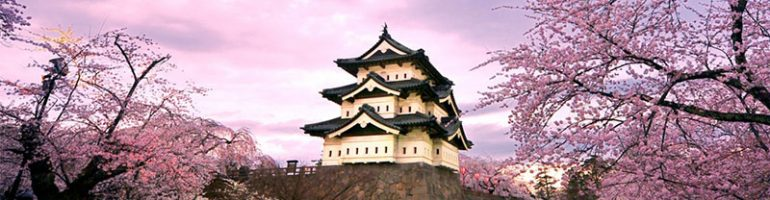 Travel Guide -hirosaki_castle_japan